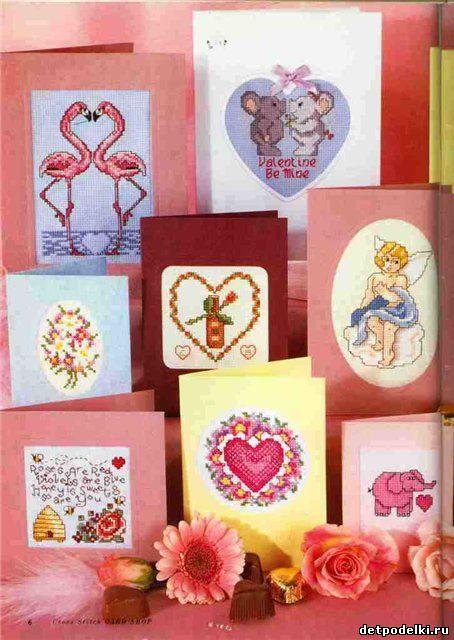 Поделки ко Дню святого Валентина: валентинки открытки своими ...