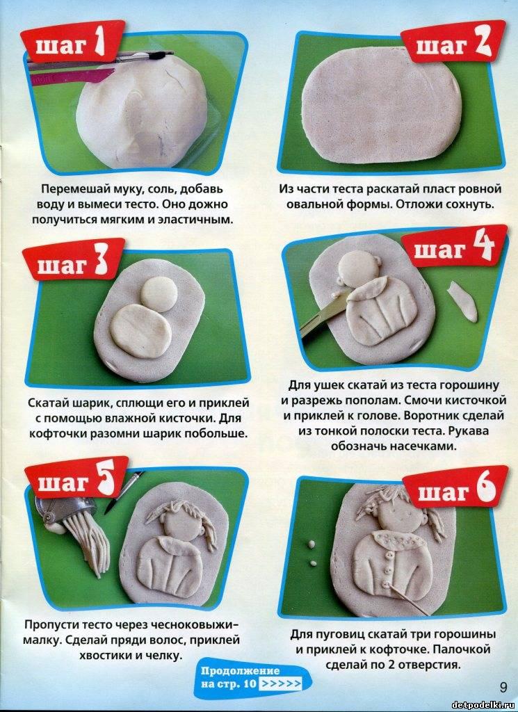 Фигурки из соленого теста своими руками для начинающих пошагово 11