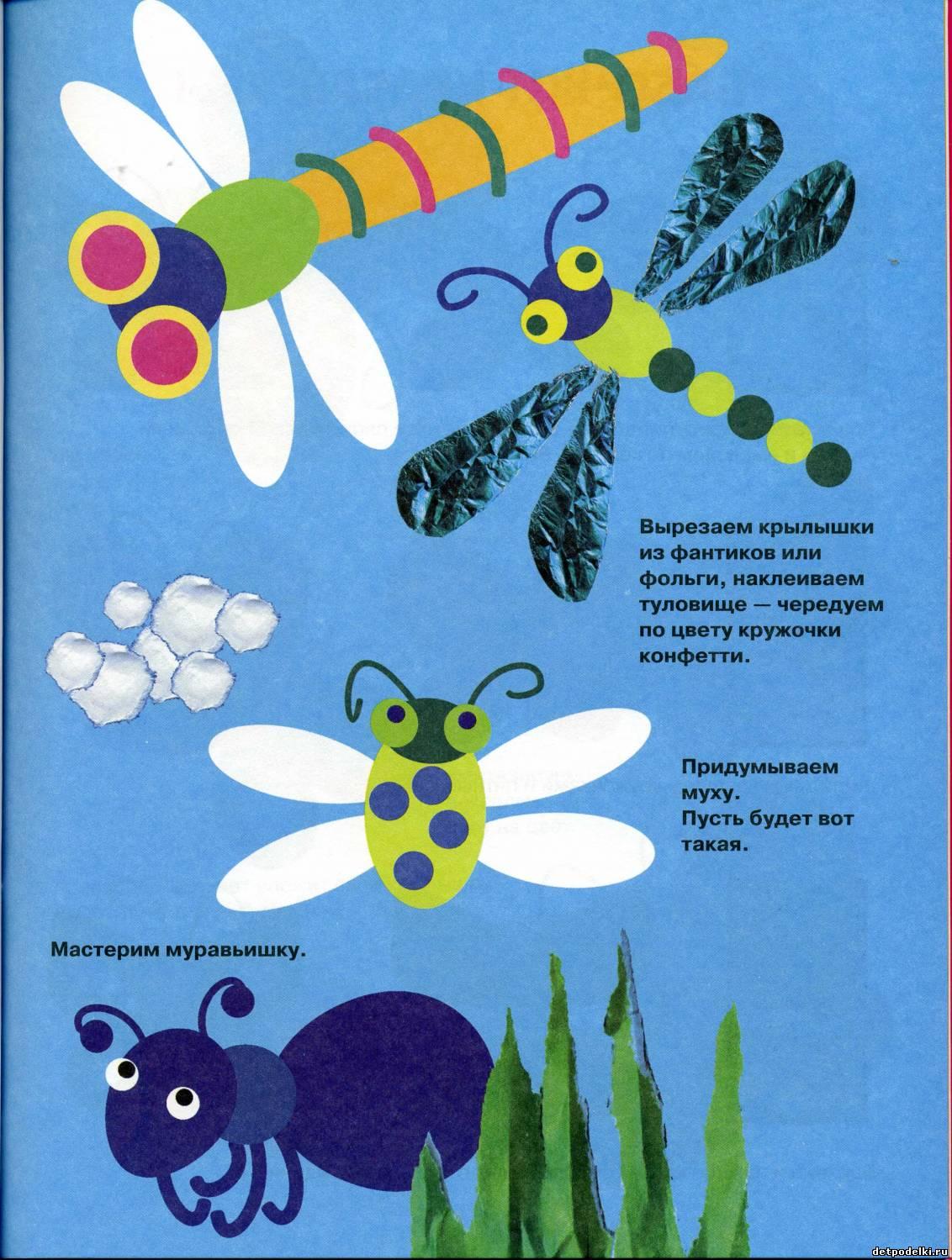 Поделки с детьми по теме насекомые