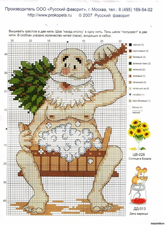 Вышивка крестиком схемы для вышивки в картинках