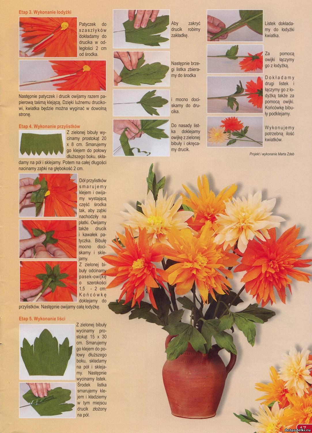Цветы из гофрированной бумаги своими руками - Мир Позитива 39