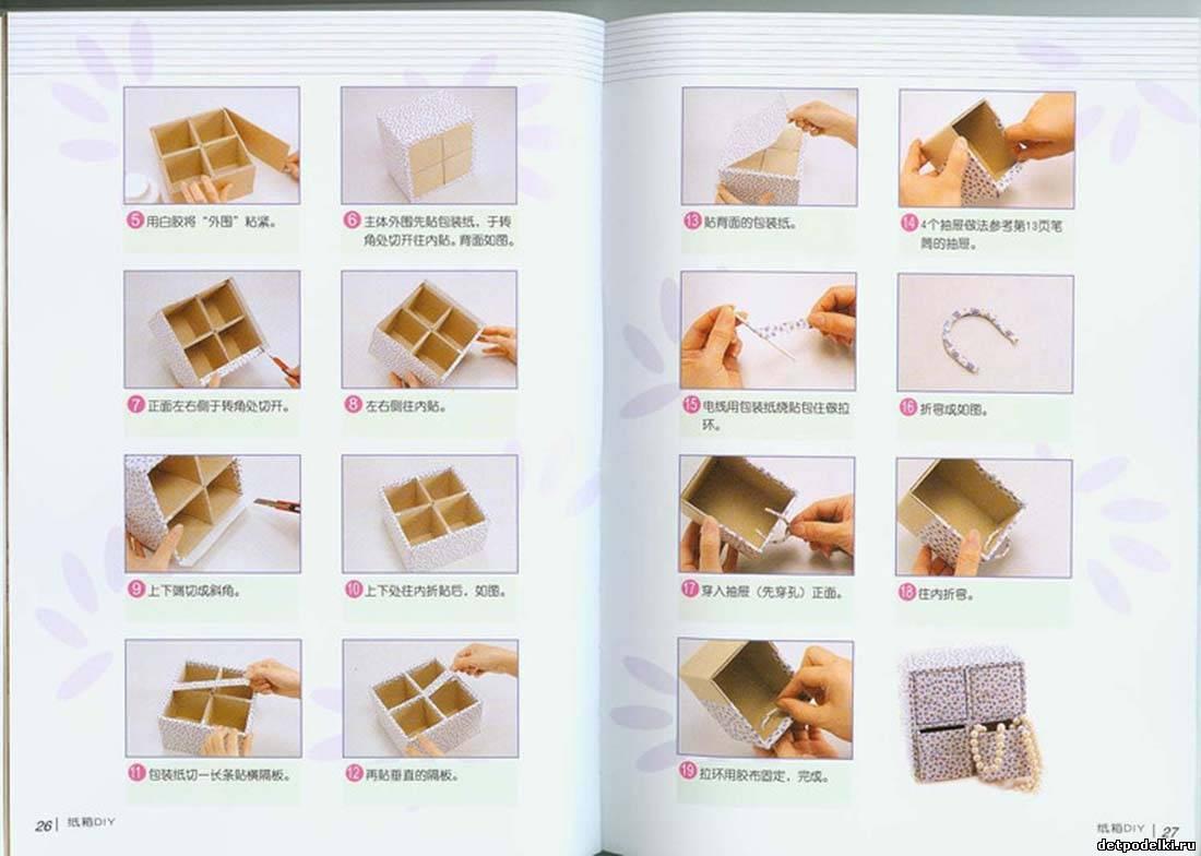 Как обтянуть коробку тканью