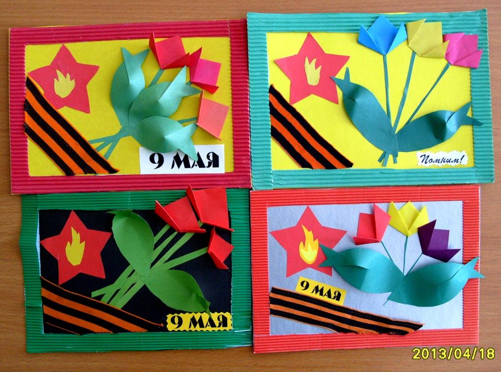 Работы из бумаги открытки