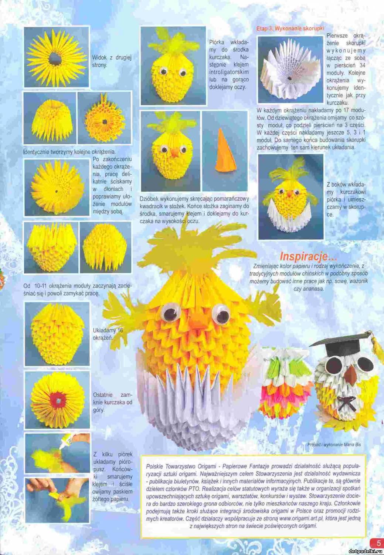 Программа оригами для детей 5-7 лет