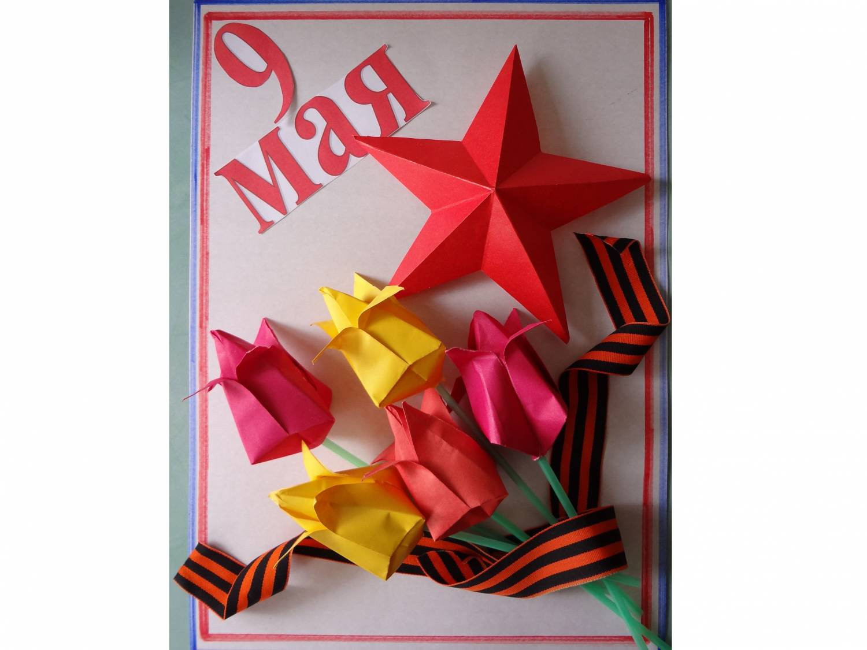 Картинки: Вечный огонь - символ 9 Мая, интересные и простые поделки (Картинки) в Пскове