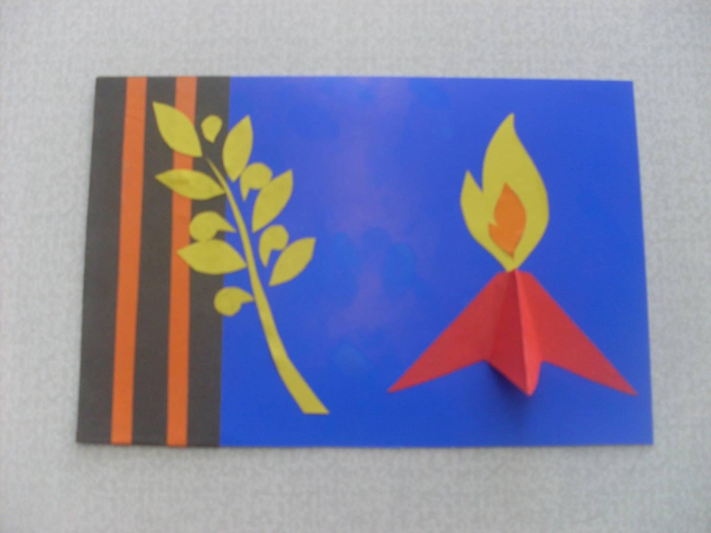 День защитника отечества открытки своими руками