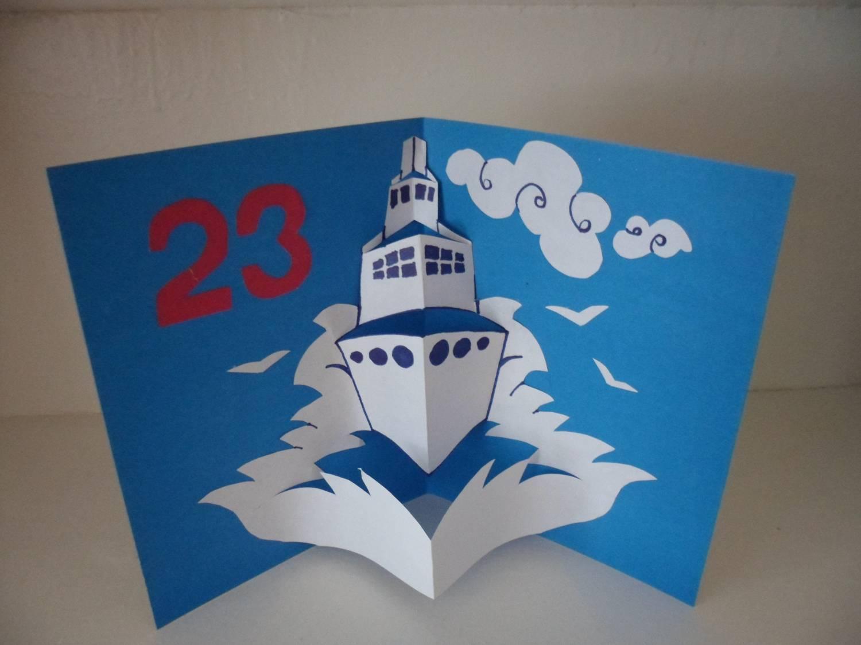 23 февраля открытки от ребнка своими руками