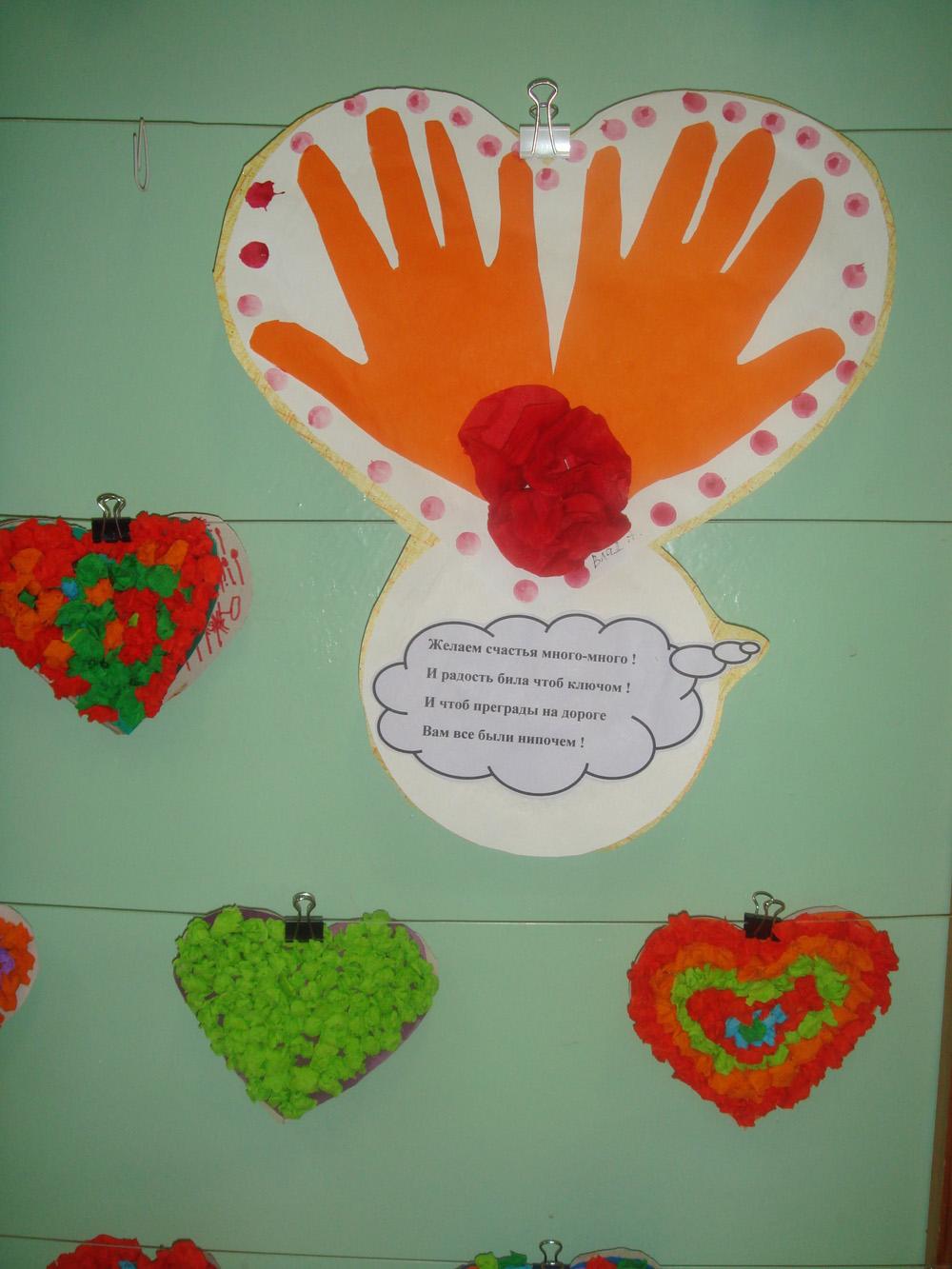 Поделка ко Дню матери в детском саду 16